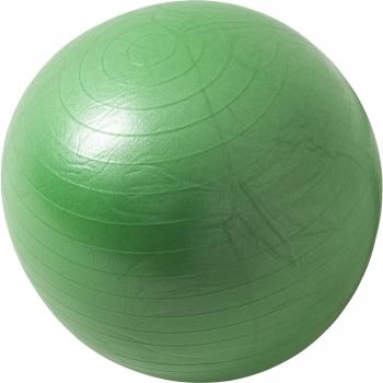 Swiss ball - Ballon de gym VERT / 75cm