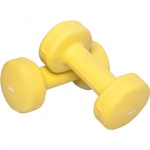 8 KG (2x4,0) Haltère fitness en vinyle jaune